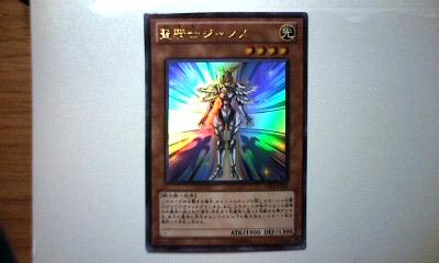 D1000412.jpg
