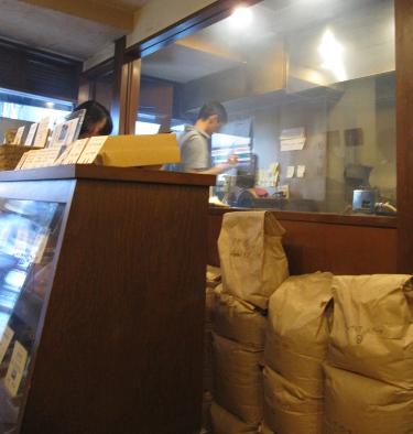 散歩(コーヒー)