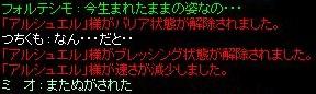 1_20110816122934.jpg