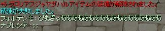 11m16d 02