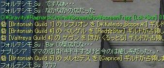 6m4d 03