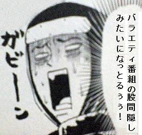 1m7d 02