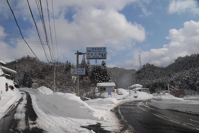 岩井滝付近の雪景色12