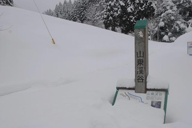 山乗不動滝2