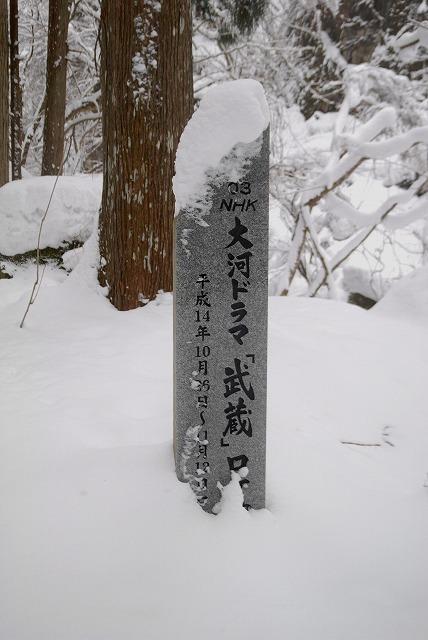 山乗不動滝7