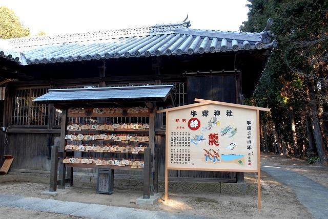 牛窓神社1
