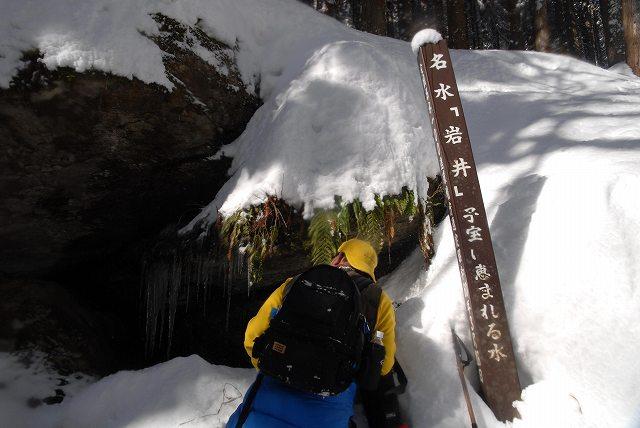 冬の岩井滝3