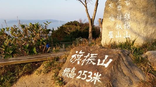 20141123_072759.jpg