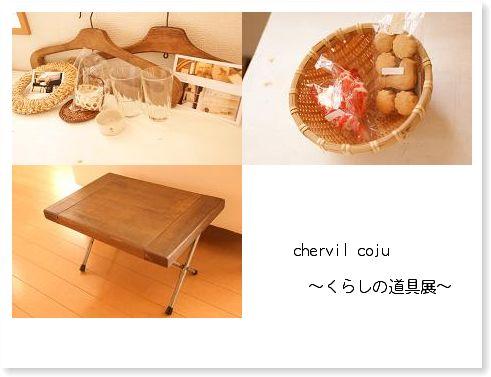 DSC028110.jpg