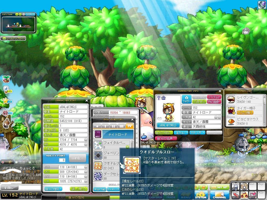 Maple121129_235250.jpg