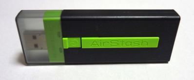 AirStash外観