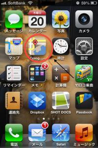 GoogleMaps6