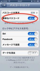 passcode3