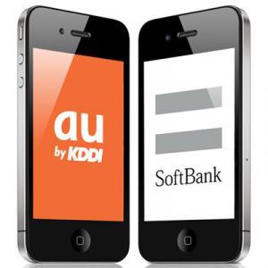 auSoftBankiPhone5