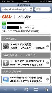 bugmail1