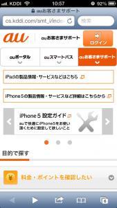 bugmail2