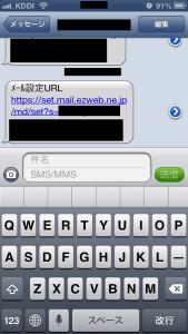bugmail5