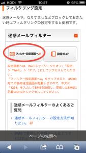 bugmail7
