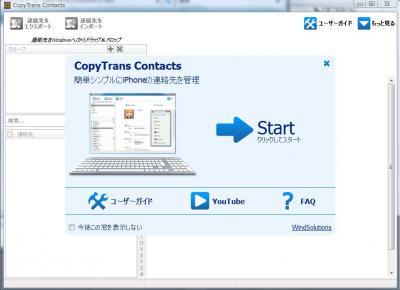 copytrans2