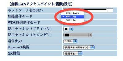 iPhonWi-Fi快適設定2