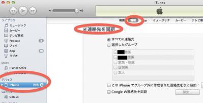 iTunesaddress