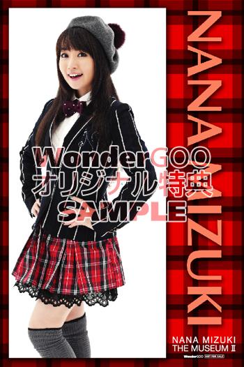 wangoo (2)
