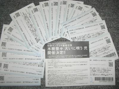 CIMG3431_20111112013328.jpg