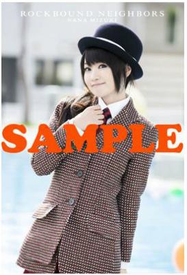 HMV_20121114115224.jpg