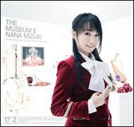 museum2_dvd.jpg