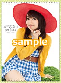nana_folder.jpg