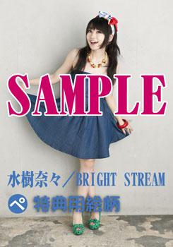 paper_20120707224021.jpg