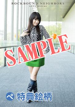 paper_20121114124747.jpg