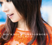 rockbound_neighbors.jpg