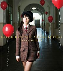 rockbound_neighbors_dvd.jpg