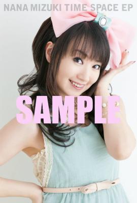 tsutaya_20120524013616.jpg