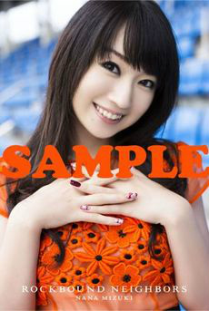 tsutaya_20121114115252.jpg