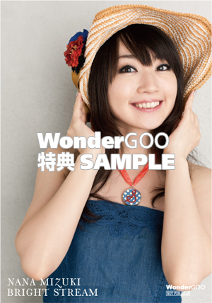 wonder_20120707142026.jpg