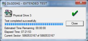 EXTENDED TEST 終了画面