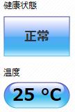 WD30EZRX動作温度