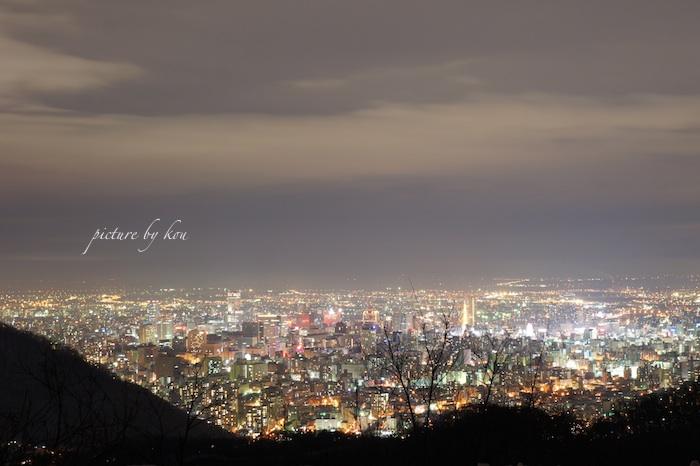 201203horomi2.jpg
