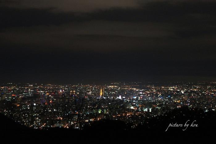 201203horomi3.jpg
