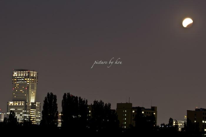 20120604moon2.jpg