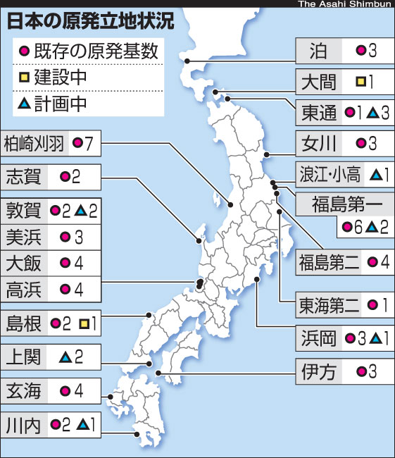 0401_nuclearplantmap.jpg