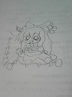 100216_2303_01.jpg