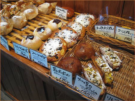 大府市 ハード系パン