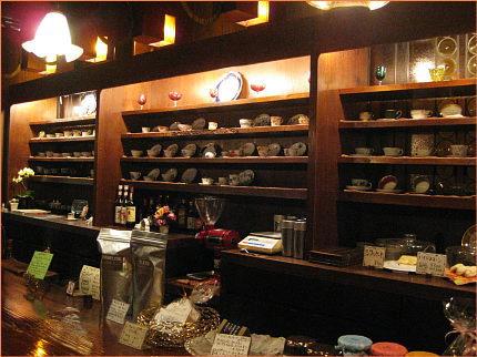 知立市 カフェ