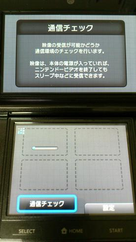 3ds_119.jpg