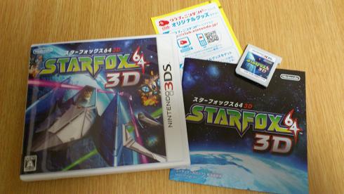 starfox_001.jpg