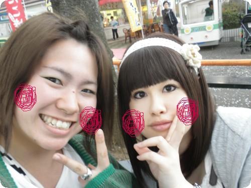 with AMO*