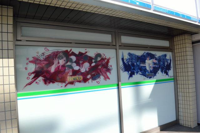 DSC_0224.jpg